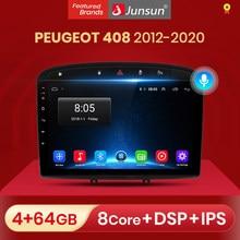 Автомагнитола Junsun V1 pro 2 ГБ + 32 ГБ, Android 10 для PEUGEOT 308 308S 408 2012-2020, мультимедийный видеоплеер, навигация GPS, 2 din, dvd
