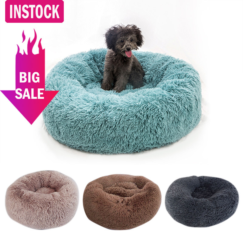 Long Plush Pet Dog Bed Comfortable Donut Cuddler Round Dog Kennel Soft Washable Dog and Cat Cushion Bed Winter Warm