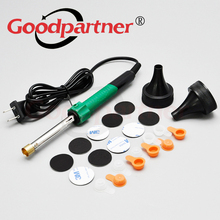 1SET x Hole Making Solder Tool for Refilling Toner Cartridge / Hole Driller / Cartridge Refill Tool / Copier Parts Printer Parts