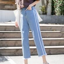 Full Length Harem Pants Fashion Trend Solid High Waist Wide Leg Pants Raw Hem Zipper Fly Straight Plus Size Women's Jeans