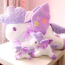цена на 1Pc Soft Kawaii Unicorn Birthday Party Plush Toys Cute Unicornio Lovely Stuffed Animal Gift for Kid Baby Doll Toys for Children
