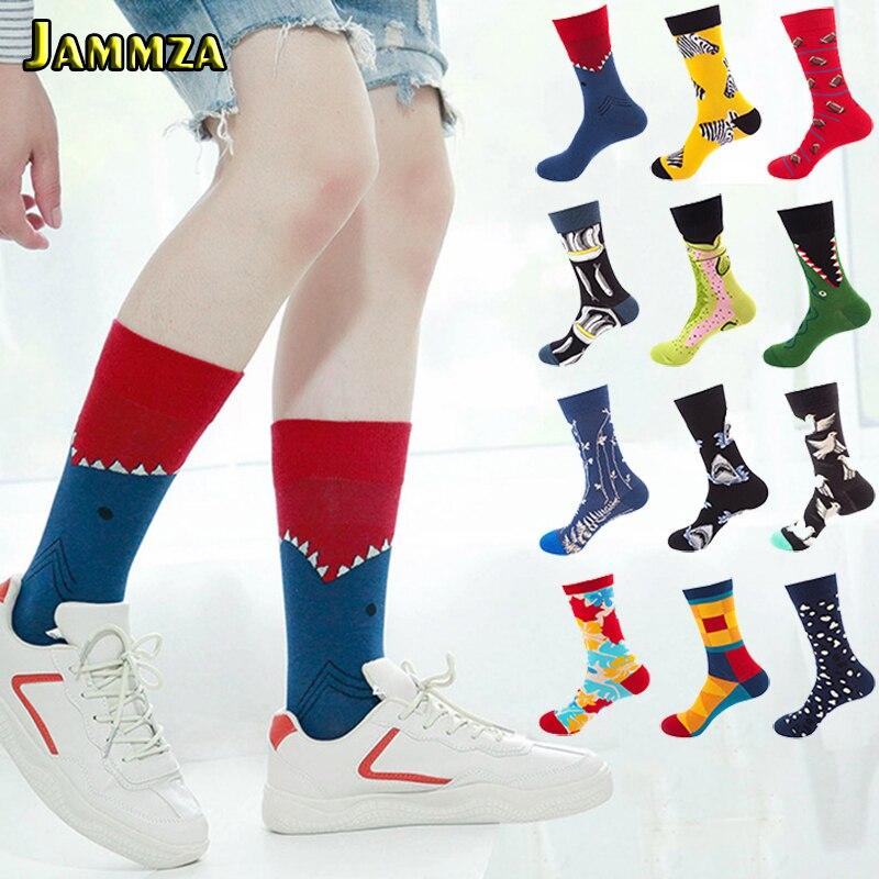 Cartoon Women's Cute Socks Funny Couple Fashion Sporty Colorful Pattern More Style Men Socks Creative Design Happy Meias Casual