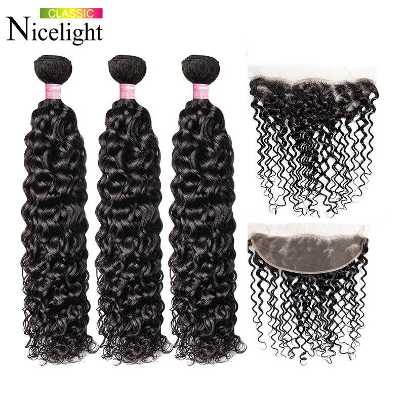 Waterwave Bundles With Frontal Human Hair With Frontal And Bundles Water Wave Bundles With Closure Indian Hair Bundles Nicelight