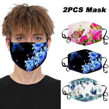 Facemask 2pc Cotton  face mask Breathable  mascarilla reutilizable Printed  mouth mask face mask with filters masque cubrebocas