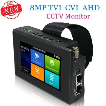 цена на 5 Inch 4K H265 H264 IP Camera Tester 8MP AHD/TVI / CVI CVBS CCTV Tester Monitor PTZ Controller Rapid ONVIF IPC Tester POE