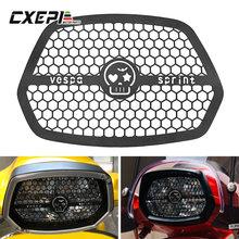 Защитная крышка для мотоциклетной фары протектор передней аксессуары