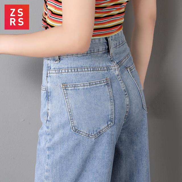 ZSRS Women Jeans Pants Leisure Loose High Waist Vintage wide leg jeans Women Jean Korean Style All-match Simple Full-length 4