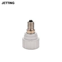 Najlepiej sprzedający się E14 do GU10 podstawa LED światło halogenowe Adapter żarówki konwerter podstawa gniazda tanie tanio JETTING Oprawka converter 1pc E14 to GU10 adaptor CN (pochodzenie) alloy