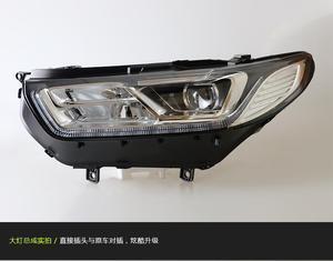 Image 4 - 2pcs 2015 ~ 2017y רכב bupmer ראש אור טאורוס פנס אביזרי רכב LED DRL HID קסנון ערפל עבור מזל שור פנס