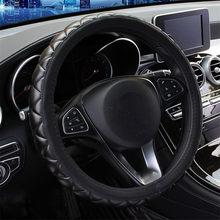 3d estéreo capa de volante do carro universal couro do plutônio trança para volante engrossado antiderrapante volante do carro caso 38cm