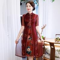 Retro Vintage Button Chinese Women Qipao Dress Elegant Satin Print Flower Cheongsam Oversize 3XL 4XL Oriental Evening Party Gown