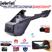 Jabriel 2K 1080P dash cam car dvr recorder for Peugeot 3008 4008 5008 DS4 DS5 DS5LS DS6 DS7 DS9 Citroen C2 C3 C4 C5 C6 berlingo