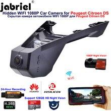 Jabriel – caméra de tableau de bord 1080P 2K, enregistreur dvr pour voiture, pour Peugeot 3008 4008 5008 DS4 DS5 DS5LS DS6 DS7 DS9 citroën C2 C3 C4 C5 C6 berlingo