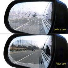 2pcs 15*10cm Car Rainproof Anti Fog Film Protective Rearview Mirror Clear Foil Auto Anti Mist Window Film