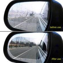 2 sztuk 15*10cm samochód, odporny na deszcz, Anti mgła Film ochronny lusterko wsteczne przezroczysta folia Auto Anti mgła folia okienna