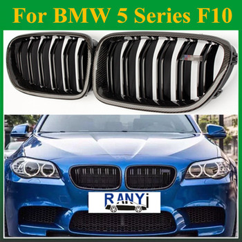 Made in taiwan carbon fiber material M5 look front kidney grill grille for BMW 5 series F10 sedan 2010 + 520i 525i 530i 535i