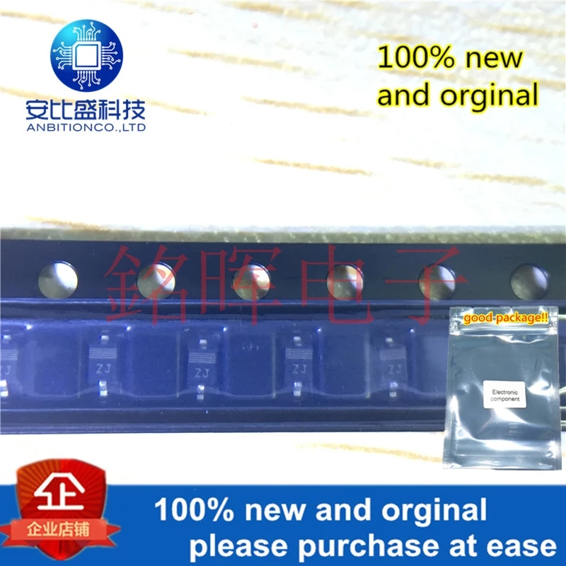 50pcs 100% New And Orginal PDZ13B Silk-screen ZJ 13V SOD-323 In Stock