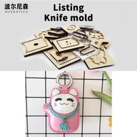 Wooden Die Cutting Diy 2020 Fortune Cat key pendant phone chain Dies Fille Scrapbooking Suitable For Die cutting Machines