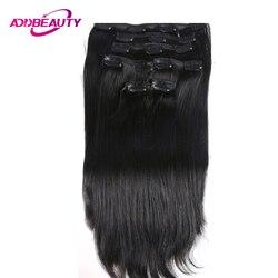 Накладные человеческие волосы Ali Queen, 70 г, 100 г, 120 г, 7 шт., прямые бразильские человеческие волосы без повреждений # 1B, #4, #8, #613, #27, 12-26 дюймов, 15%