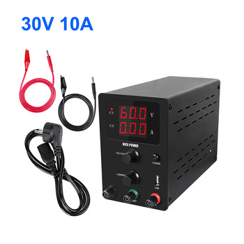 Switching Laboratory Power Supply DC Adjustable Bench Variable Voltage And Current Regulator or Phone PC 30V 10A Stand by USB
