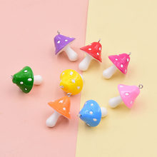 10 pçs colorido cogumelo encantos jóias encontrando bonito simulado comida resina flutuante pingente artesanato fazendo diy brincos jóias c153