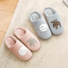 лучшая цена Non-slip Quality Cartoon Wool Women Home Slippers Winter Warm Indoor floor Plush Home Slippers Comfortable Slip on Shoes female