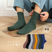 10 Pairs/set High-grade Wool Mens Warm Socks Thicker Sock Keep Pure Color Cashmere Wholesale Manufacturers