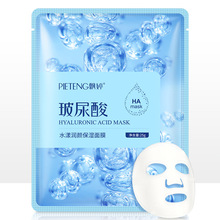 10Pcs Hyaluronic Acid face mask Anti Aging Wrinkle Hydrating Moisturizing facial masks Oil-control Whitening Skin Care For Face laikou mask moisturizing multi effects hydrating sleeping facial mask cream hyaluronic acid anti aging whitening face care