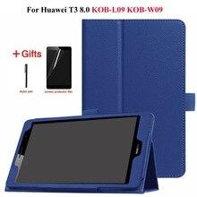 Чехол-накладка для Huawei MediaPad T3 8,0 KOB-L09 KOB-W09 чехол для Honor PlayPad 2 8,0 + подарки