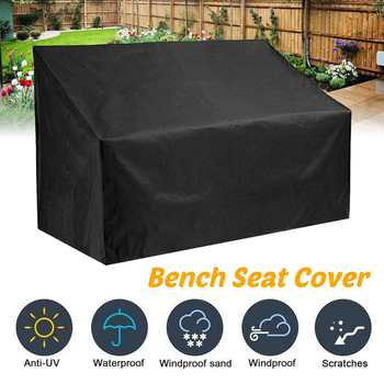 Outdoor Garden Furniture Rain Cover Waterproof Oxford Wicker Sofa Protection Set Garden Patio Rain Snow Dustproof Black image