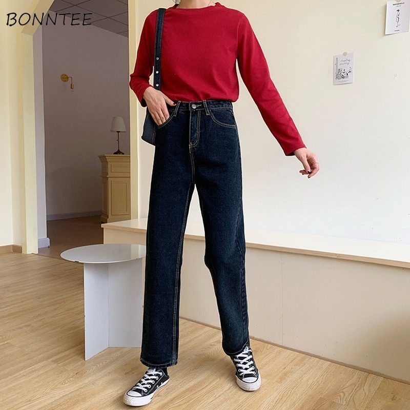Jeans Women Retro High Waist Leisure Simple Trendy Womens Chic Loose Straight Trousers Pockets Streetwear Solid Ulzzang Fashion
