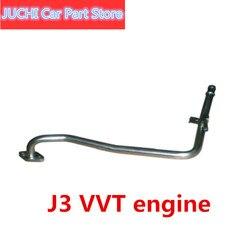 Silnik samochodowy rura żeliwna do JAC J3  JAC J3 turyn