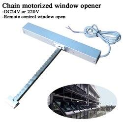 24V CC 220V cadena única abridor de ventanas de casa motor automático cierre/Apertura control remoto tragaluz/sótanos/invernadero/Hospital