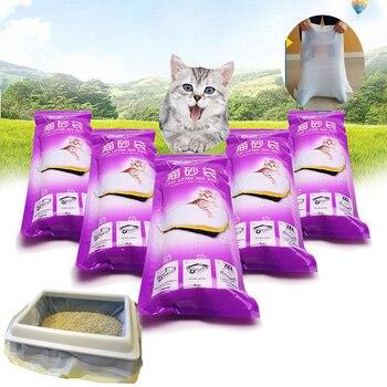 7PC Pet Cat Litter Bag Cats Litter Box Mat Duty Drawstring Cat Litter Pan Bags Kitten Cleaning Supplies For Storage Cat Sand