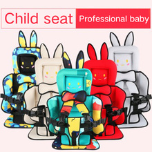 цена на Portable Travel Baby Safety Seat Washable Child Car Seat Cushion Pad Infant Safe Seat Thickening Sponge Kids Car Seats For kids