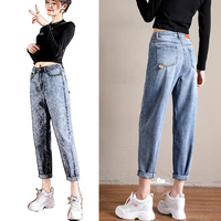 Fashion Trend High Waist Thin Section Ankle length Jeans Women 2019 Summer Loose Comfortable Casual Straight Pants Female