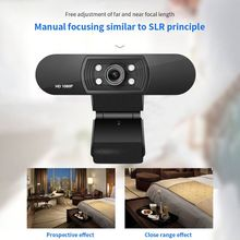 Встроенный микрофон водителя АБС компьютер видео периферия конференции по USB 1080р З-Д веб-камера для ПК