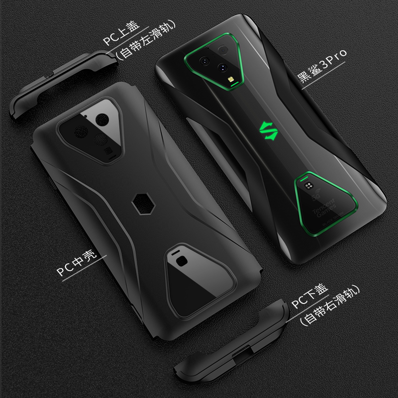 For Xiaomi Black Shark 3 Fundas Case 360 Full Protective Cases for Xiaomi Black Shark3 Back Cover Black Shark3 Hybrid Hard Shell