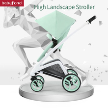KUB baby stroller 3 in 1high landscape can sit reclining one