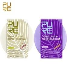 PURC органические кокосовые волосы увлажняющий Кондиционер бар веган ручной работы ремонт повреждения вьющиеся волосы глубокий кондиционер TSLM1