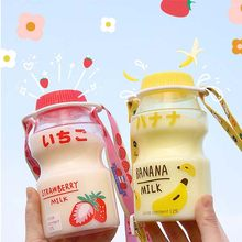 480ml Kunststoff Wasser Flasche Tour Trinken Flasche Yakult Form Nette Kawaii Milch Karton Shaker Flasche für Kinder/Mädchen/erwachsene Glas