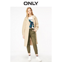 ONLY Women's Loose Fit Trench Coat | 119136513