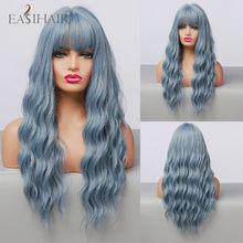 Eashihair – perruque Lolita synthétique ondulée longue avec frange, cheveux en Fiber colorée, résistante à la chaleur, pour femmes