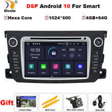 Dvd-Player Gps Navigation Fm-Radio Smart-Fortwo Android 10 Mercedes-Benz Wifi 7inch Px6 Dsp