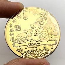 Год крысы памятная монета Китайский Зодиак сувенир не-монеты иностранных валют лунный календарь коллекция Искусство ремесло подарок