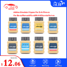 AdBlue Emulatorยูโร4/5/6 OBD2 OBDII AdBlueOBD2 OBD2 NOx Adสีฟ้าEmulatorสำหรับScaniaสำหรับDAFสำหรับRenaultสำหรับIVECOสำหรับVolvo