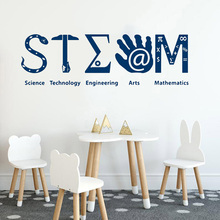 School Classroom Decor Steam Wall Decal Science Technology Engineering Arts Mathematics Logo Vinyl Sticker Education SK62 basic engineering mathematics