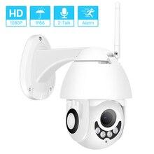 Hamrolte HD1080P Wifi カメラ H.265x ミニパン/チルト Onvif IP カメラ暗視装置モーション検出 ICsee 防水屋外カメラ