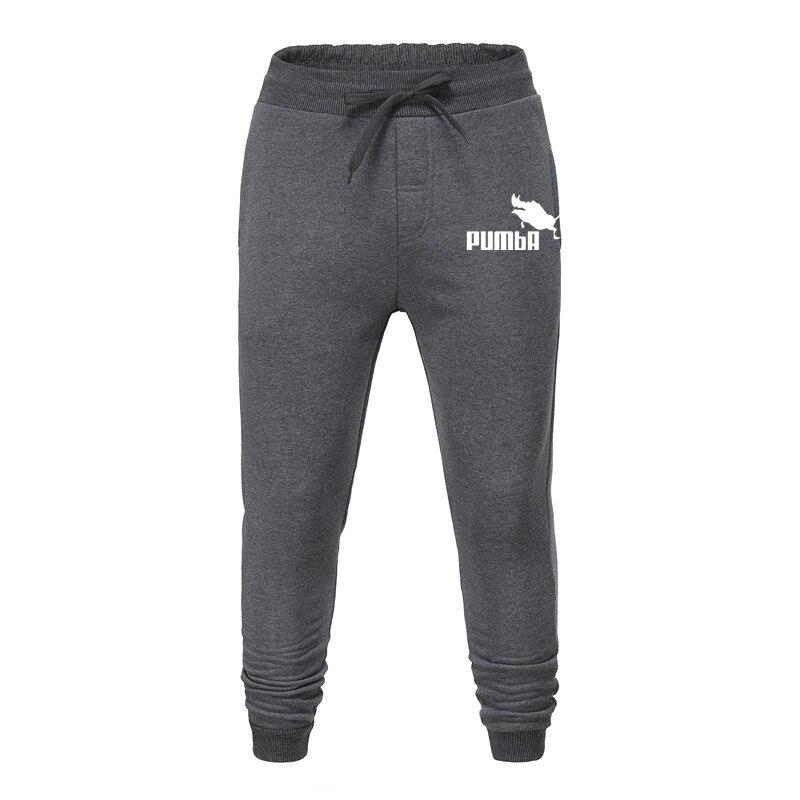 Black Wild Boar Men's Cotton Pants Male Bound Feet Motion Leisure Trousers Active Elastic Hip Hop Slim Joggers Sweatpants S-xxxl