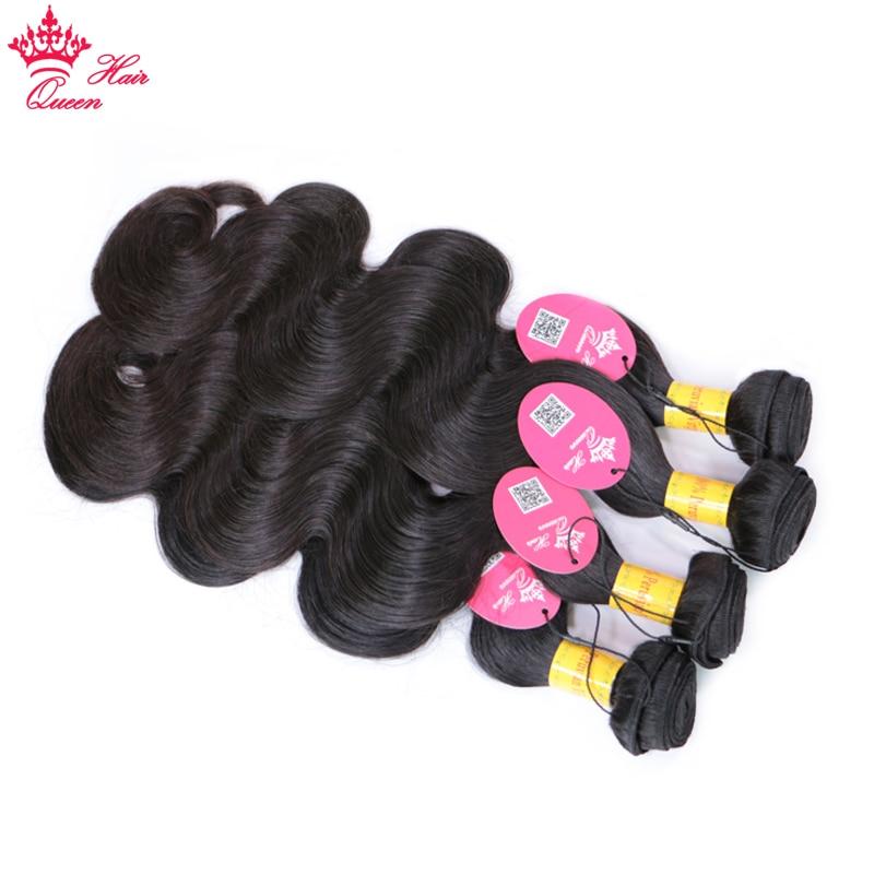 Queen Hair Products Peruvian Virgin Hair Body Wave Bundles Natural Black Color 100% Human Hair Weaving 08\